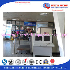 China Integrated EDS Baggage And Parcel Inspection Friendly Interface supplier