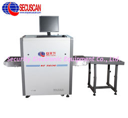 China X Ray Baggage Screening Equipment for Transport Terminals supplier