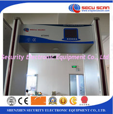 China Backup Power Source Walk Through Metal Detectors Adjustable Frequency supplier
