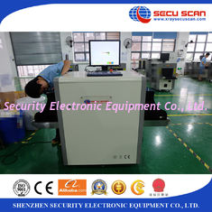 China Small Size Baggage X Ray Security Scanner Support Multi Language supplier