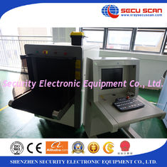 China X Ray Scanning Machine With 65cm Width and 50cm Height x-ray baggage scanner supplier