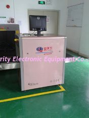 China User- friendly Baggage Scanning Machine High Resolution 1024 × 1280 Pixel supplier