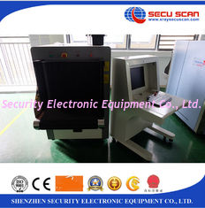 China CE Approved Baggage Scanning Machine Real Time Integrated Graphics supplier