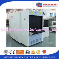 China Triple X Ray View Security X-ray Machines & Baggage Scanners160KV generators supplier