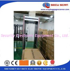 China Lcd Display Portable Door Frame Metal Detector Security Gate High Sensitivity supplier
