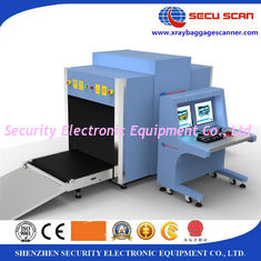 China Digital X Ray Security Scanner / Airport Security X Ray Scanner supplier