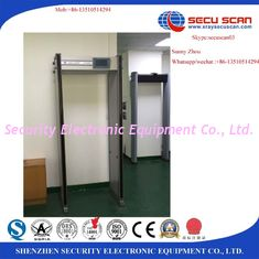 China weatherproof 33 zones walk through metal detector for government, oil company, office supplier
