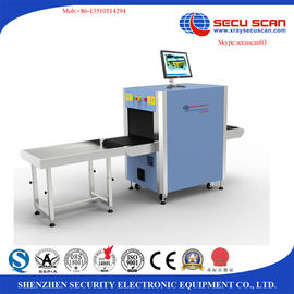 China Secuscan x-ray baggage inspection system for train station supplier