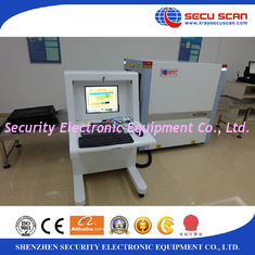 China X ray baggage scanner AT6550B x ray scanning machine supply for government supplier