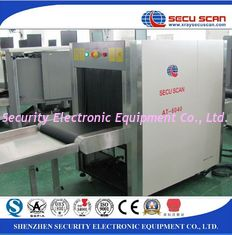 China 60*40cm Security Screening Equipment X Ray Machines At Airports supplier