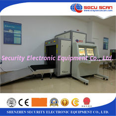China x-ray scanners for screening luggage , handbag with double monitors supplier