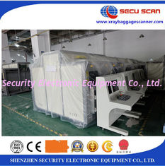 China Double Monitors Security Luggage X Ray Machines Software Password Protection supplier