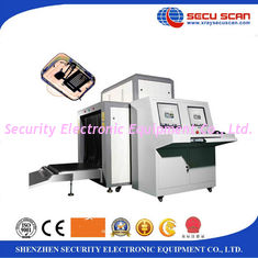 China Dual View Luggage X Ray Machine Tv Station Airport X Ray Scanner supplier