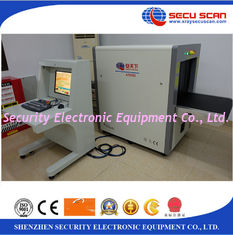 China CE USFDA checked baggage x ray machine in airport security with 32mm penetration supplier
