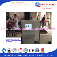 China Hospital Shops Airport Baggage X Ray Machines Multi - Language Support supplier