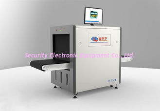 China Multi Language Security X Ray Machine Baggage X Ray Scanner For Big Events supplier