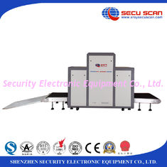 China Airport Baggage Screening Equipment supplier