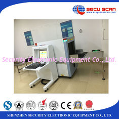 China Middle Size Baggage Screening Equipment Bag Scanner Machine 40mm Higher Penetration supplier