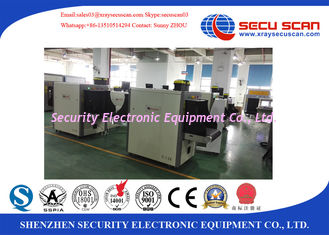 China CE Marks Color Image Luggage X Ray Machines Subway Hotels Security X Ray Scanner supplier