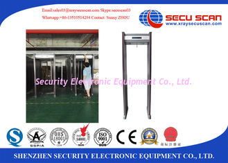 China Outdoor Walk Through Security Scanners With French And English Software Interface supplier