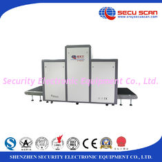 China Large Size baggage scanners at an airport with tunnel size 100*100cm supplier