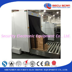 China Forwarder , courier use security checking machine for pallet goods inspection supplier