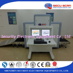 China Logistic , forwarder use X Ray Security Scanner AT10080B Support Multi language supplier