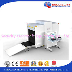 China X ray Baggage Scanner AT8065B with CE/ISO X-ray inspection Machine supplier