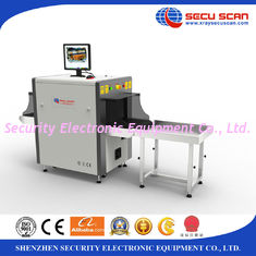China Manufacture X-ray Baggage Scanner AT5030C X ray Machine for Factory/office use supplier