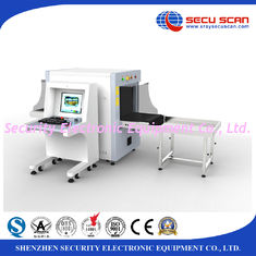 China X - Ray Baggage And Parcel Inspection supplier