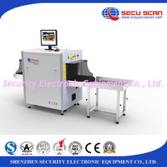 China Police Bi-Directional X Ray Baggage Scanner supplier