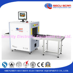 China Multi - Language Handheld X-Ray Baggage Inspection System For Security Check supplier