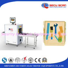 China AT5030C Baggage And Parcel Inspection machine for Police security check supplier