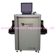 China Police / Hospital X Ray Baggage Scanner supplier