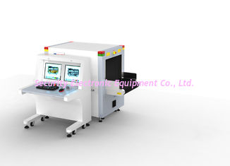 China AT6550B Baggage And Parcel Inspection Machine Metro Station Luggage X Ray Scanner supplier
