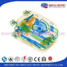 China Russian software airport baggage and parcel inspection scanner with CE supplier