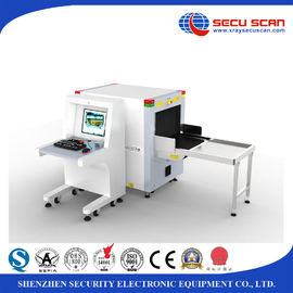 China Low Noise Parcel Inspection X Ray Luggage Machine Scanner With Tunnel 60*40cm supplier