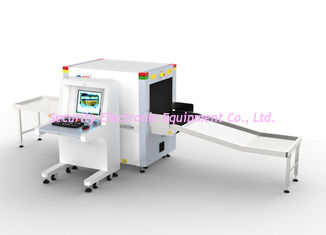 China High Penetration X Ray Security Scanner supplier