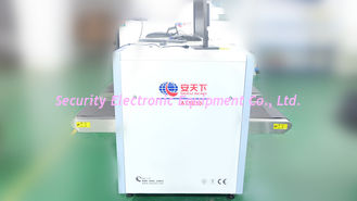 China AT5030C Baggage Screening Equipment X Ray Baggage Scanner For Hospital Secueity Inspection supplier