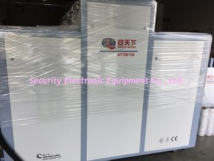 China Airport Baggage x Ray Machines Cargo Luggage Suitcase Security supplier