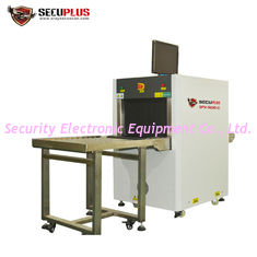 China Dual Energy 100KV X Ray Security Scanning Equipment 5030C For Small Parcel Inspection supplier