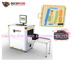 Multi - Language Airport Security Scanners Baggage Inspection System With 17'' Monitor