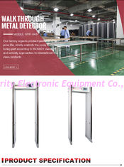 China Full Body Door Frame Metal Detector Audio And Visual Alarm With Remote Operate supplier