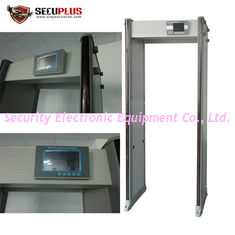 China 760mm Inner Size  Walk Through Metal Detector With LCD Screen Support Local Language supplier