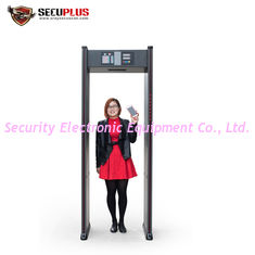 China Walk Through Portable Metal Detectors 18 Zones 10W For Security Check supplier