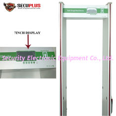 China 24 Zones Walk Through Metal Detector SPW300C For Government Office supplier
