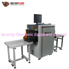 China 504 * 320mm X Ray Baggage Scanner , Baggage Inspection System With Windows 7 System supplier