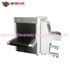 China SECU PLUS 35mm Penetration X Ray Baggage Scanner With Intelligent Software supplier