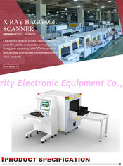 China Auto Archiving Baggage Scanner Machine With Uninterruptable Power Supply supplier
