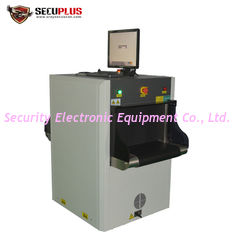 China Oil Cooling X Ray Baggage Scanner Parcels Machine SPX5030C CE FCC ROHS Certificated supplier